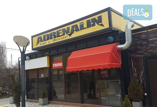 ВИП Комплексно измиване на лек автомобил лек автомобил, миниван или джип в Автомивка К.Е.Ф. и обяд в Adrenalin Bar & Dinner - Снимка 4