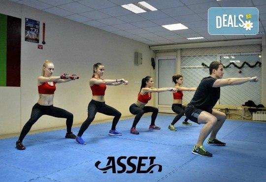 Ново и супер ефективно! 4 тренировки Tabata, месечна карта в спортен център Ассей! - Снимка 1