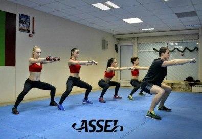 Ново и супер ефективно! 4 тренировки Tabata, месечна карта в спортен център Ассей! - Снимка