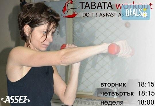Ново и супер ефективно! 4 тренировки Tabata, месечна карта в спортен център Ассей! - Снимка 2
