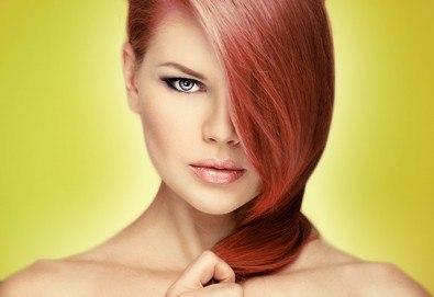 Свеж цвят в косата! Боядисване с боя на клиента, подхранваща маска и подсушаване в салон за красота Виктория! - Снимка