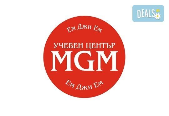 Курсове по английски, немски, испански, италиански, френски или руски език за начинаещи, ниво А1 от Учебен център MGM/Ем Джи Ем! - Снимка 3