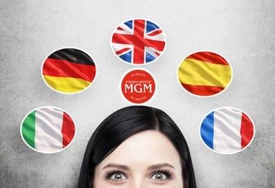 Курсове по английски, немски, испански, италиански, френски или руски език за начинаещи, ниво А1 от Учебен център MGM/Ем Джи Ем! - Снимка