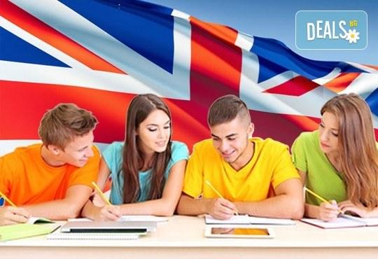 Съботно - неделен курс по Английски език за начинаещи в Езикова школа Imagine English, 48 учебни часа - Снимка 1