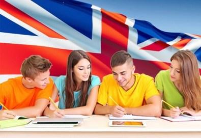 Съботно - неделен курс по Английски език за начинаещи в Езикова школа Imagine English, 48 учебни часа - Снимка