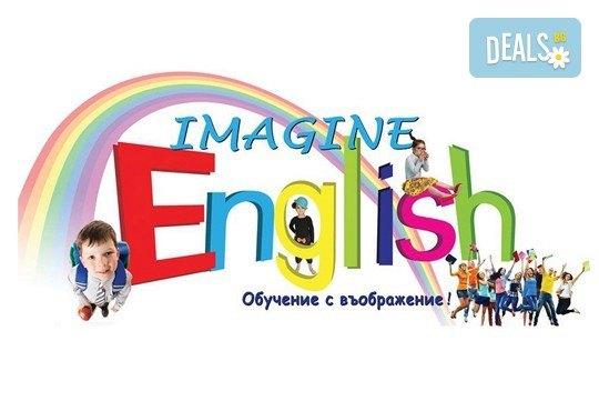 Съботно - неделен курс по Английски език за начинаещи в Езикова школа Imagine English, 48 учебни часа - Снимка 2