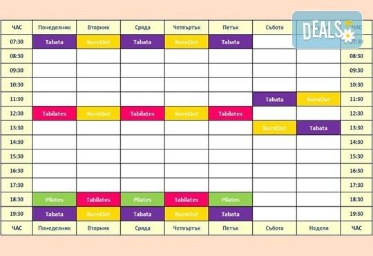 Бъдете във форма с месечна карта за неограничен достъп до фитнес или групови тренировки, безплатен сегментен анализ и индивидуален хранителен режим от Sky Fit! - Снимка 11
