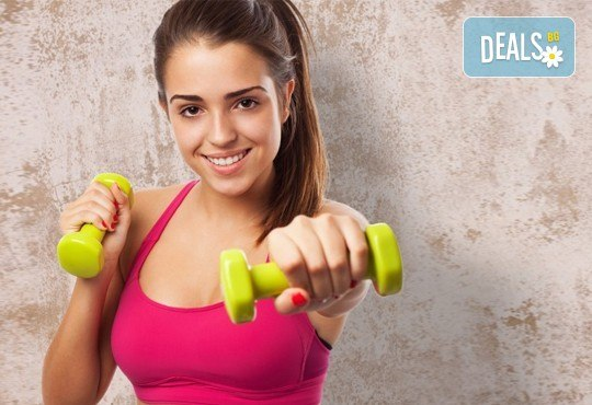 Бъдете във форма с месечна карта за неограничен достъп до фитнес или групови тренировки, безплатен сегментен анализ и индивидуален хранителен режим от Sky Fit! - Снимка 1