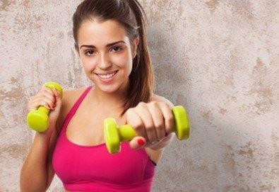 Бъдете във форма с месечна карта за неограничен достъп до фитнес или групови тренировки, безплатен сегментен анализ и индивидуален хранителен режим от Sky Fit! - Снимка