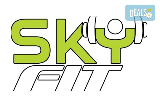 Бъдете във форма с месечна карта за неограничен достъп до фитнес или групови тренировки, безплатен сегментен анализ и индивидуален хранителен режим от Sky Fit! - Снимка 13