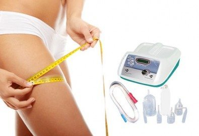 Оформете тялото си с отслабваща и антицелулитна петфазна терапия с най-успешния и нов апарат SPRAYVAC в салон Ванеси! - Снимка