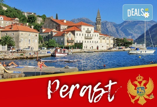 Екскурзия до Черна гора и Хърватия през март и април: 3 нощувки със закуски и вечери в TATJANA 3*, транспорт и водач от Имтур! - Снимка 2