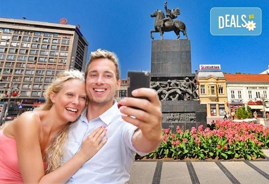 Разгледайте Белград и Ниш в празничните уикенди през април! 2 нощувки със закуски, транспорт и водач от ИМТУР! - Снимка 1