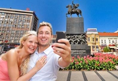 Разгледайте Белград и Ниш в празничните уикенди през април! 2 нощувки със закуски, транспорт и водач от ИМТУР! - Снимка