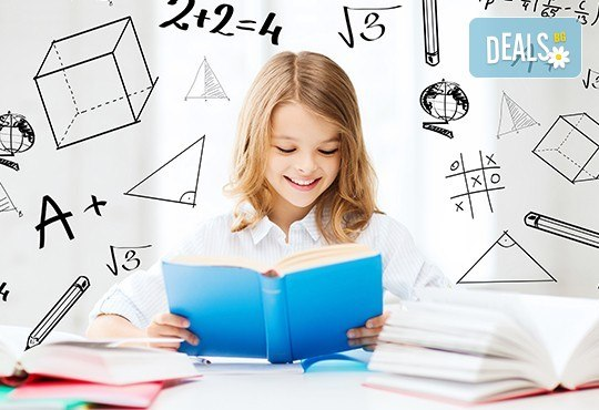 Подготовка по математика за Национално външно оценяване след 7 клас, през пролетната ваканция или втория срок, в Езикова школа Imagine English - Снимка 1