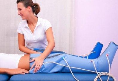 Премахнете целулита и оформете тялото! 2 процедури пресотерапия на всички засегнати зони и бонус в Ивелина Студио! - Снимка