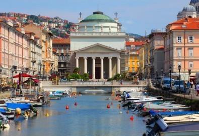 Екскурзия до Италия и Хърватска с Амадеус 7! 4 нощувки със закуски и вечери, посещение на Венеция, Верона, Загреб и Триест! - Снимка