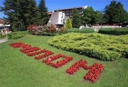 Великденска екскурзия в Пролом баня, Сърбия: 3 нощувки, закуски, обеди и вечери