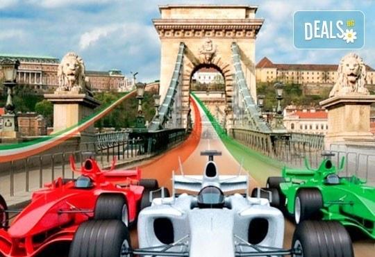 Formula 1 в Будапеща! 2 нощувки със закуски в хотел по избор, транспорт и осигуряване на билети! Потвърдено пътуване! - Снимка 1