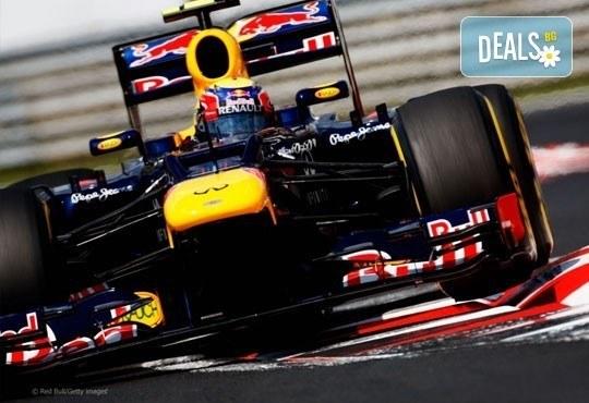 Formula 1 в Будапеща! 2 нощувки със закуски в хотел по избор, транспорт и осигуряване на билети! Потвърдено пътуване! - Снимка 6