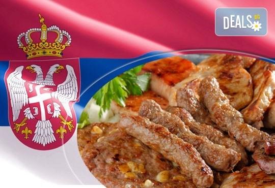 На купон в Пирот през февруари с вечеря в сръбски ресторант с жива музика, транспорт и водач от Глобул Турс! - Снимка 3