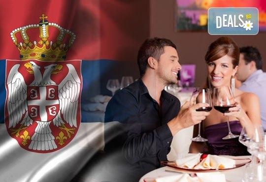 На купон в Пирот през февруари с вечеря в сръбски ресторант с жива музика, транспорт и водач от Глобул Турс! - Снимка 1