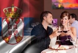 На купон в Пирот през февруари с вечеря в сръбски ресторант с жива музика, транспорт и водач от Глобул Турс! - Снимка