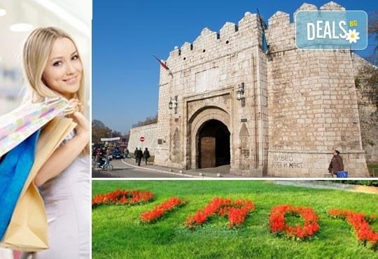 Шопинг в Ниш и Пирот, Сърбия! Еднодневна екскурзия през март с транспорт и водач от Комфорт Травел! - Снимка 1