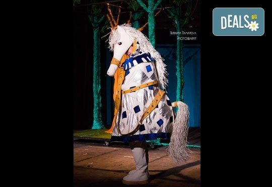 Каним Ви на смешна и забавна Приказка за Рицаря без кон в Младежки театър на 29.01. от 11ч., 1 билет - Снимка 2