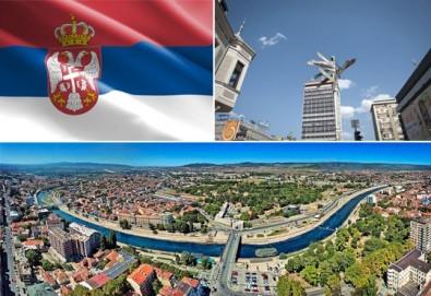 Разходете се до Ниш, Пиротивинарна Малча, Сърбия: 1 нощувка със закуска и вечеря, транспорт и водач от Комфорт Травел! - Снимка