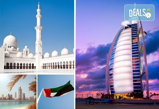 Екскурзия до Дубай в период по избор с Джон Лий Травел! 4 нощувки със закуски и самолетен билет, екскурзовод на български и панорамен тур - Снимка 1