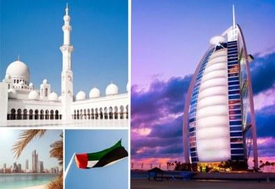 Екскурзия до Дубай в период по избор с Джон Лий Травел! 4 нощувки със закуски и самолетен билет, екскурзовод на български и панорамен тур - Снимка
