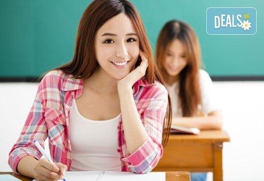 Курс по английски език с продължителност 100 учебни часа на ниво B1 в езиков център EL Leon! - Снимка 3