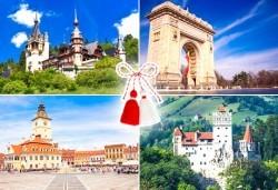 За 3-ти март в Румъния: 2 нощувки и закуски в Синая, транспорт и екскурзовод