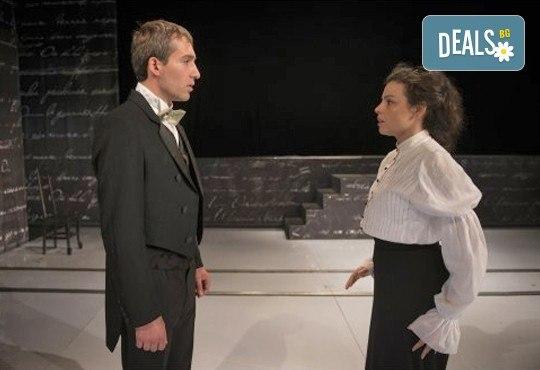 Гледайте премиерата на Анна Каренина от Л.Н.Толстой на театрална сцена, на 31.01. от 19ч, в Театър София, билет за един! - Снимка 8