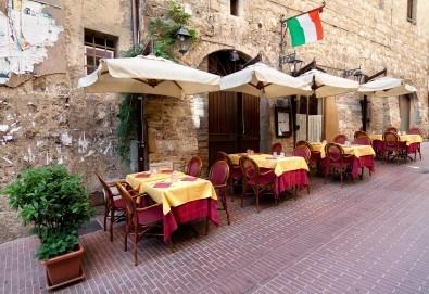 Уикенд екскурзия в Бари, Италия! 3 нощувки със закуски, двупосочен самолетен билет и летищни такси - Снимка