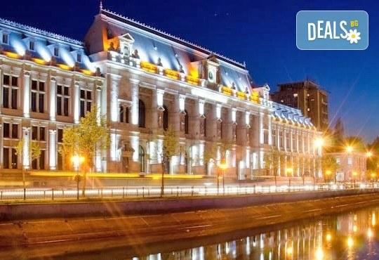 Екскурзия за 3-ти март до Румъния със Запрянов Травел! 2 нощувки със закуски в Ibis Palatul Parlamentului 3*, Букурещ, транспорт и програма - Снимка 10