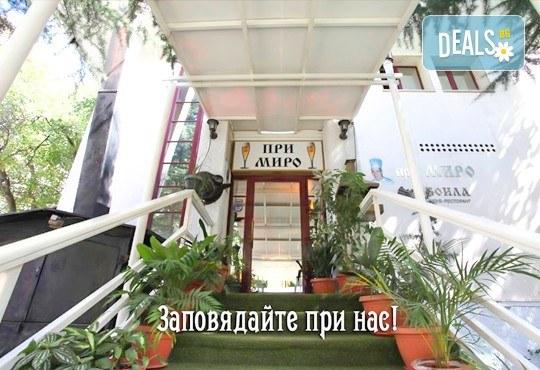 Опитайте традиционна сръбска кухня! Салата и основно ястие по избор от сръбски ресторант При Миро - Снимка 7