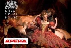 Хофманови разкази на Кралската опера със Соня Йончева! В Кино Арена на 1, 4 и 5 февруари!