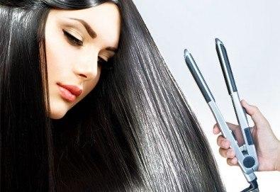 Подарете си нов външен вид с трайно изправяне на косата с продукти на FarmaVita и Tekitali в салон Sassy! - Снимка