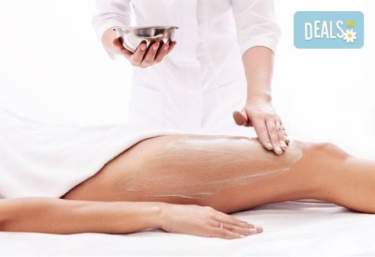 Гладък силует! 1 или 3 процедури антицелулитен масаж с антицелулитен крем и антицелулитен масажор, салон за красота Sassy - Снимка 1