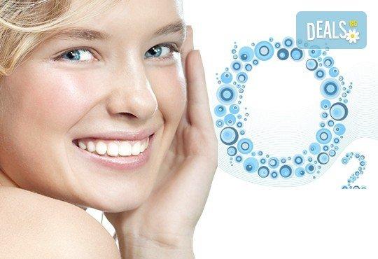 Нов живот за Вашата кожа! Почистване на лице с ултразвук, кислородна терапия и козметичен масаж в Студио за красота Velesa! - Снимка 1