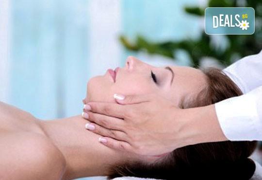 Нов живот за Вашата кожа! Почистване на лице с ултразвук, кислородна терапия и козметичен масаж в Студио за красота Velesa! - Снимка 2