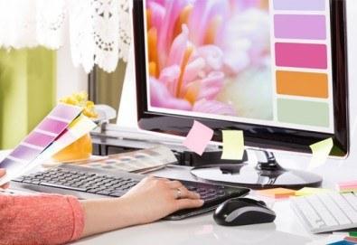 Курс по графичен дизайн дистанционна форма, видео уроци и онлайн консултации с преподавател, документ от Курсове-София! - Снимка