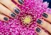 Добавете цвят и настроение с дълготраен маникюр с гел лак Gelish/ SNB и 4 декорации по избор в Studio V, Пловдив! - thumb 1