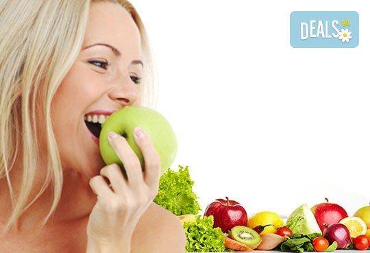 Научете как да се храните здравословно! Вега тест на 200 храни и алергени, плюс консултация от Айвис Студио! - Снимка 3