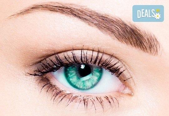 Съблазнителен поглед с красиви, естествени и плътни мигли! Ново предложение за поставяне на 3D мигли от Айвис Студио - Снимка 1