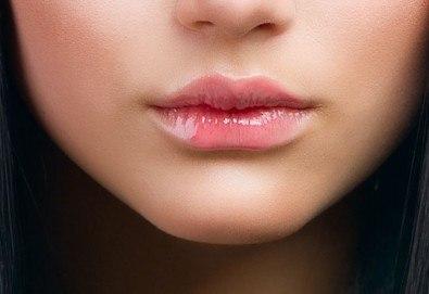 Плътни и обемни устни! Естествено уголемяване на устни с хиалуронова киселина и ултразвук от Айвис Студио - Снимка