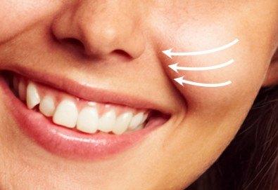 Ревитализирайте кожата си! Лифтинг на лице, назолабиални бръчки или околоочен контур с Диналифт от Айвис Студио - Снимка