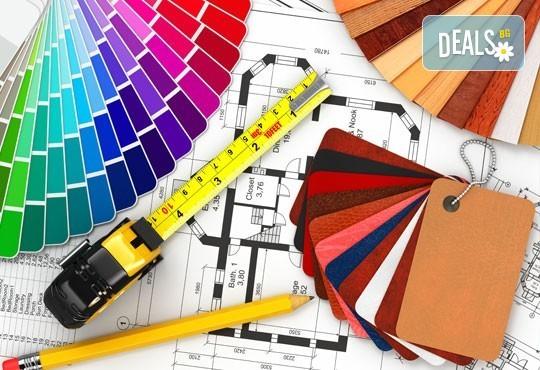 Запишете се на съботно-неделен курс по интериорен дизайн, редовна или дистанционна форма, от Ivy's Design! - Снимка 1